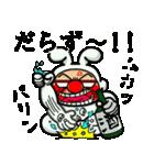 因幡の白おやじ❗【鳥取弁編】(個別スタンプ:22)