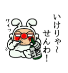 因幡の白おやじ❗【鳥取弁編】(個別スタンプ:23)