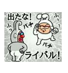 因幡の白おやじ❗【鳥取弁編】(個別スタンプ:24)