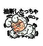 因幡の白おやじ❗【鳥取弁編】(個別スタンプ:25)