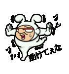 因幡の白おやじ❗【鳥取弁編】(個別スタンプ:26)