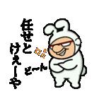 因幡の白おやじ❗【鳥取弁編】(個別スタンプ:27)