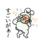 因幡の白おやじ❗【鳥取弁編】(個別スタンプ:28)