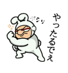 因幡の白おやじ❗【鳥取弁編】(個別スタンプ:29)