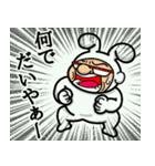 因幡の白おやじ❗【鳥取弁編】(個別スタンプ:30)