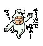 因幡の白おやじ❗【鳥取弁編】(個別スタンプ:31)