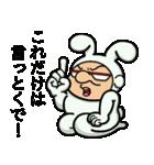 因幡の白おやじ❗【鳥取弁編】(個別スタンプ:32)