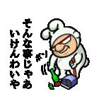 因幡の白おやじ❗【鳥取弁編】(個別スタンプ:33)