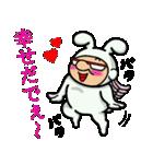 因幡の白おやじ❗【鳥取弁編】(個別スタンプ:34)
