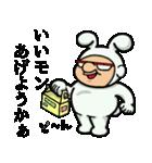 因幡の白おやじ❗【鳥取弁編】(個別スタンプ:35)