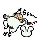 因幡の白おやじ❗【鳥取弁編】(個別スタンプ:36)