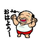 因幡の白おやじ❗【鳥取弁編】(個別スタンプ:38)