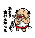 因幡の白おやじ❗【鳥取弁編】(個別スタンプ:39)
