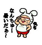 因幡の白おやじ❗【鳥取弁編】(個別スタンプ:40)
