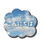 空のココロ【やさしい敬語】(個別スタンプ:02)