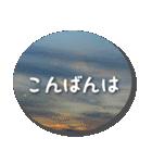 空のココロ【やさしい敬語】(個別スタンプ:03)