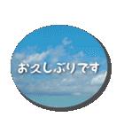 空のココロ【やさしい敬語】(個別スタンプ:04)