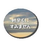 空のココロ【やさしい敬語】(個別スタンプ:05)