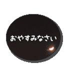空のココロ【やさしい敬語】(個別スタンプ:08)