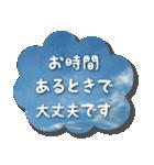 空のココロ【やさしい敬語】(個別スタンプ:10)