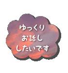 空のココロ【やさしい敬語】(個別スタンプ:11)