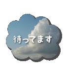 空のココロ【やさしい敬語】(個別スタンプ:12)