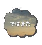 空のココロ【やさしい敬語】(個別スタンプ:13)