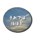 空のココロ【やさしい敬語】(個別スタンプ:14)