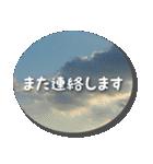 空のココロ【やさしい敬語】(個別スタンプ:15)