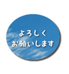 空のココロ【やさしい敬語】(個別スタンプ:16)