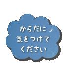 空のココロ【やさしい敬語】(個別スタンプ:18)