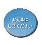 空のココロ【やさしい敬語】(個別スタンプ:19)