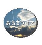 空のココロ【やさしい敬語】(個別スタンプ:20)