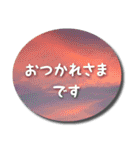 空のココロ【やさしい敬語】(個別スタンプ:21)
