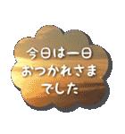 空のココロ【やさしい敬語】(個別スタンプ:22)