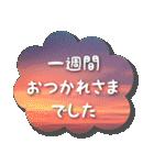 空のココロ【やさしい敬語】(個別スタンプ:23)