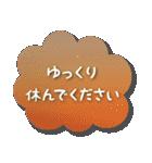 空のココロ【やさしい敬語】(個別スタンプ:24)
