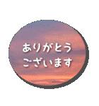 空のココロ【やさしい敬語】(個別スタンプ:25)