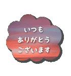 空のココロ【やさしい敬語】(個別スタンプ:26)