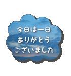 空のココロ【やさしい敬語】(個別スタンプ:27)