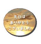 空のココロ【やさしい敬語】(個別スタンプ:28)