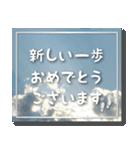 空のココロ【やさしい敬語】(個別スタンプ:29)