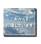 空のココロ【やさしい敬語】(個別スタンプ:30)