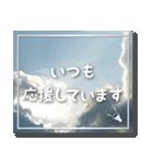 空のココロ【やさしい敬語】(個別スタンプ:31)