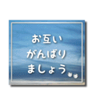 空のココロ【やさしい敬語】(個別スタンプ:32)