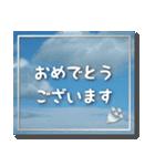 空のココロ【やさしい敬語】(個別スタンプ:33)