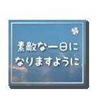 空のココロ【やさしい敬語】(個別スタンプ:36)