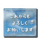 空のココロ【やさしい敬語】(個別スタンプ:37)