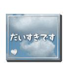 空のココロ【やさしい敬語】(個別スタンプ:38)