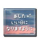 空のココロ【やさしい敬語】(個別スタンプ:39)